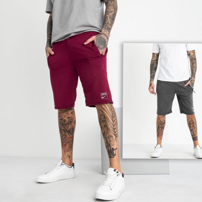 1106-66 спортивные шорты мужские микс 2-х моделей (5 ед. размеры: 46.48.50.52.54) Шорты: артикул 1120465