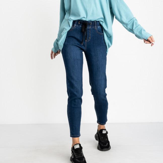 5069 New Jeans джинсы не резинке синие стрейчевые (6 ед. размеры: 25.26.27.28.29.30) New Jeans: артикул 1123633