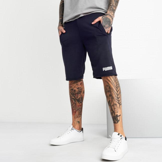 1102-2 синие спортивные шорты мужские (5 ед. размеры: 46.48.50.52.54) Шорты: артикул 1120416