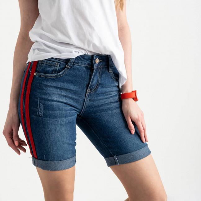 2356 Jushioumfiva шорты джинсовые с красными лампасами котоновые (6 ед. размеры: 25.26.27.28.29.30) Jushioumfiva: артикул 1122142