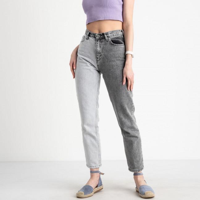 4028 Xray джинсы женские двухцветные котоновые (6 ед. размеры:26.27.28.29.30.31) Джинсы: артикул 1122318