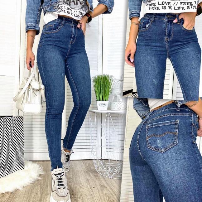 Американка синяя с царапками New jeans 0534 New Jeans: артикул 1112049