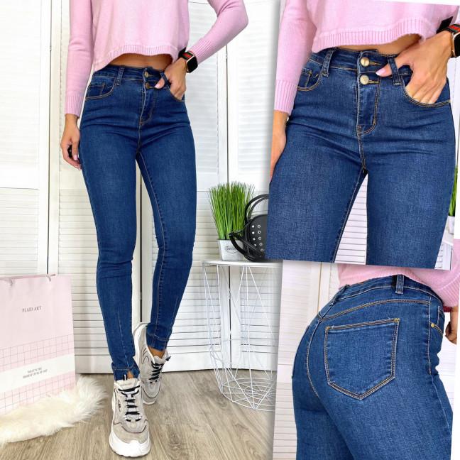 Американка синяя New jeans 0530 New Jeans: артикул 1112050