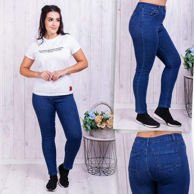 0548 New jeans джинсы женские батальные синие стрейчевые (6 ед. размеры: 31.32.33.34.35.36) New Jeans: артикул 1111672