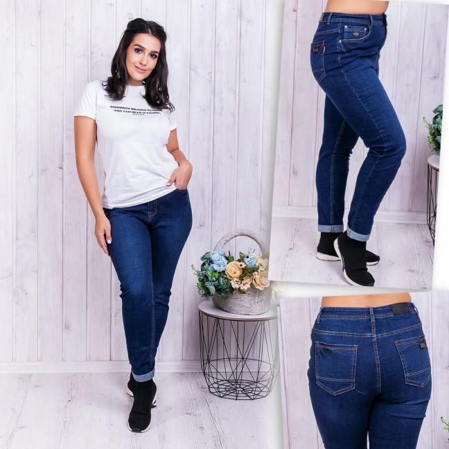 0522-3 А Relucky джинсы женские батальные синие демисезонные стрейчевые (32-42, 6 ед.) Relucky: артикул 1111594