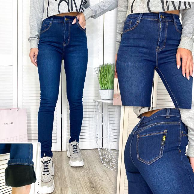 0594 New Jeans американка полубатальная на флисе синяя зимняя стрейчевая (28-33, 6 ед.) New Jeans: артикул 1113810