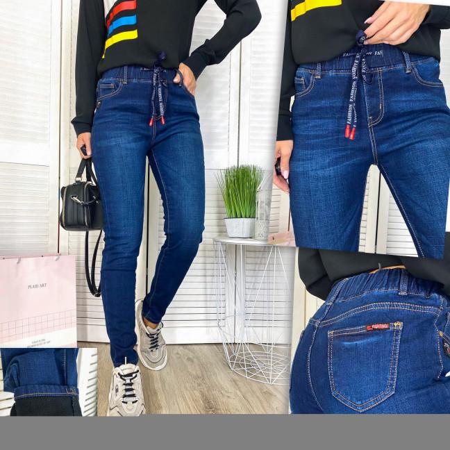 Теплые женские джинсы на флисе New jeans 0591 New Jeans: артикул 1114213
