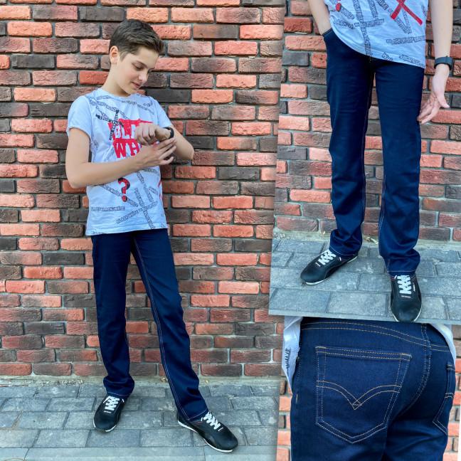 3248 Vigoocc джинсы подростковые на мальчика темно-синие стрейчевые (7 ед. размеры: 24.25.26.27.28.29.30) Vigoocc: артикул 1109602