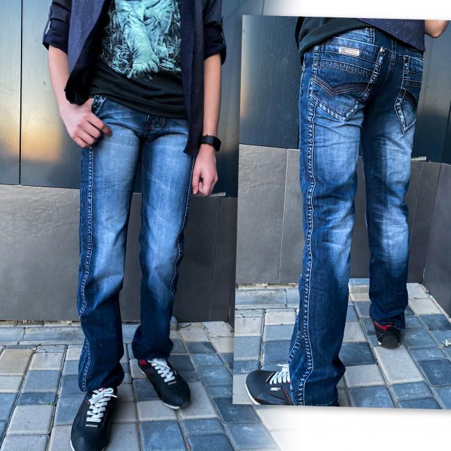 3206 Vigoocc джинсы на мальчика синие осенние котоновые (24-30, 7 ед.) Vigoocc: артикул 1114356