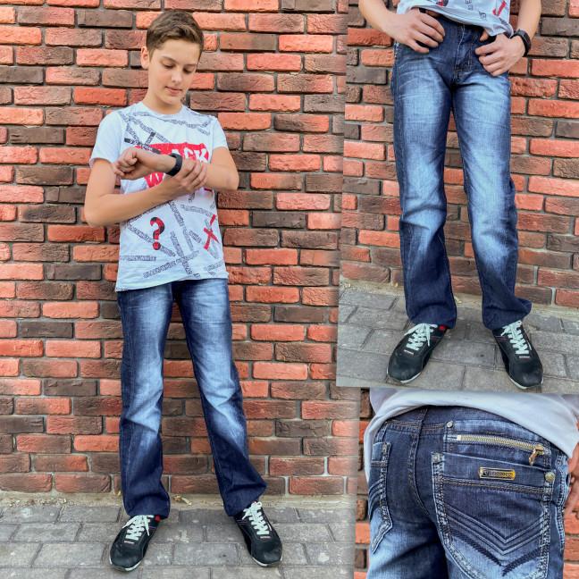 3199-2 Vigoocc джинсы на мальчика синие коттоновые (7 ед. размеры: 24.25.26.27.28.29.30) Vigoocc: артикул 1112915
