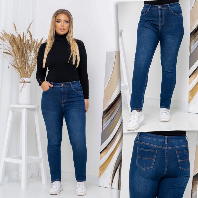 0597 New Jeans американка батальная на флисе синяя зимняя стрейчевая (31-36, 6 ед.) New Jeans: артикул 1113789