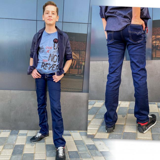 3261 Vigoocc подростковые джинсы на мальчика темно-синие стрейчевые  (7 ед. размеры: 24.25.26.27.28.29.30) Vigoocc: артикул 1109435