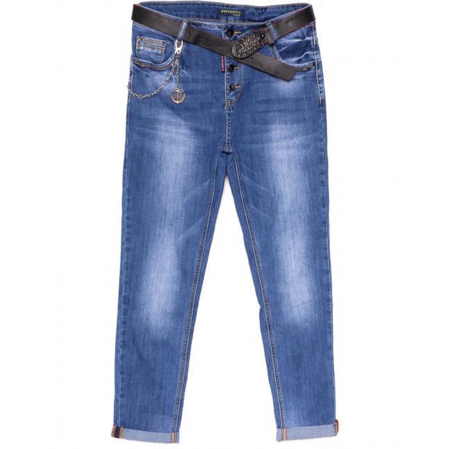 8097-2 Victori (28-33, полубатал 6 ед.) джинсы женские весенние стрейчевые Victory: артикул 1075852