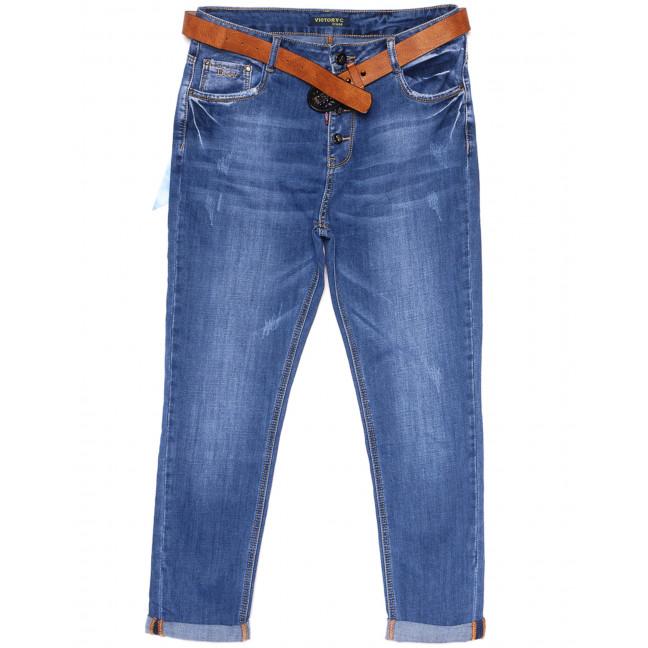 8100-3 Victori (31-38, батал 6 ед.) джинсы женские весенние стрейчевые Victory: артикул 1075854