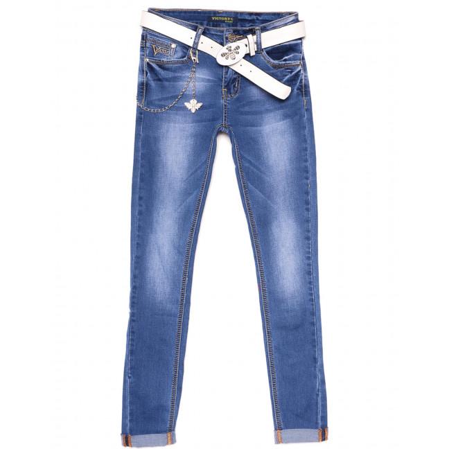 8139 Victori (25-30, 6 ед.) джинсы женские весенние стрейчевые Victory: артикул 1075849