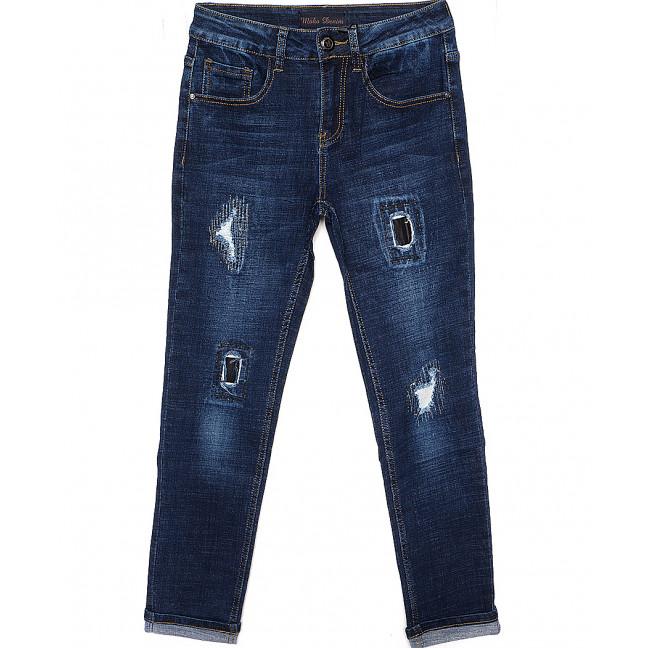 3005 Moko (25-30, 6 ед.) джинсы женские осенние стрейчевые Moko: артикул 1083842