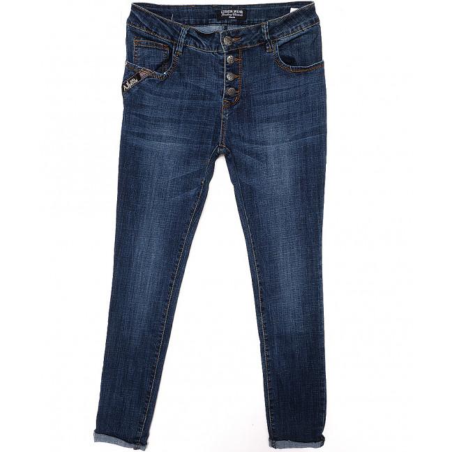 0816 Liuson (25-30, 6 ед.) джинсы женские осенние стрейчевые Liuson: артикул 1083465