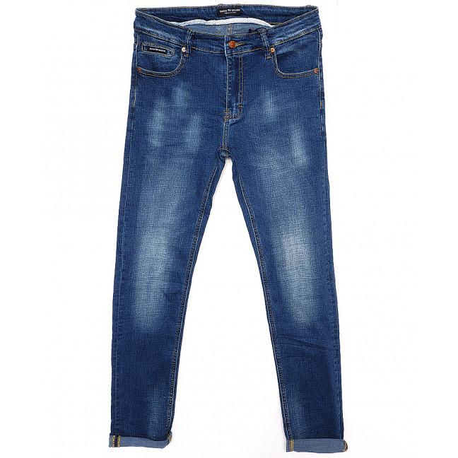 1036 Mark Walker джинсы мужские зауженные осенние стрейчевые (31-36, 7 ед.) Mark Walker: артикул 1085077