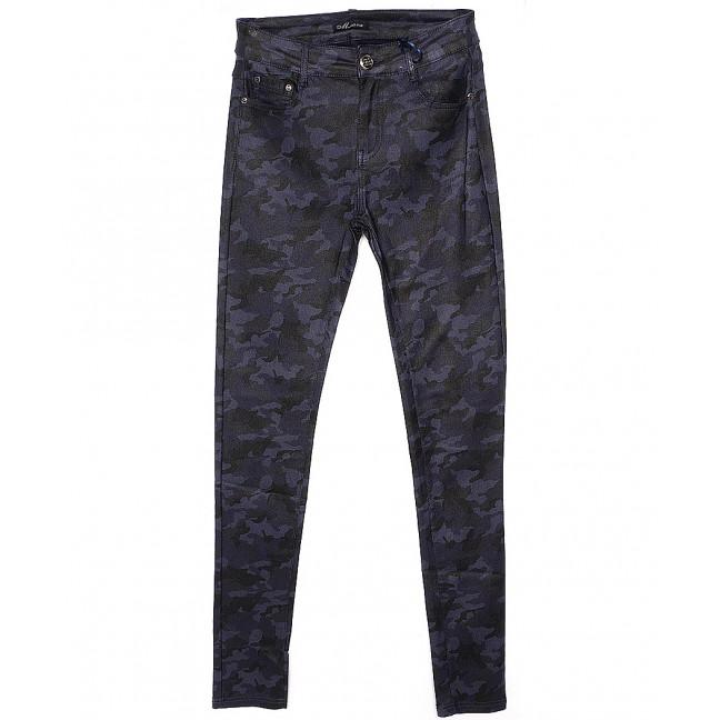5657 M.Sara женские камуфляжные джинсы с высокой посадкой (26-32, 6 ед.) M.Sara: артикул 1085179