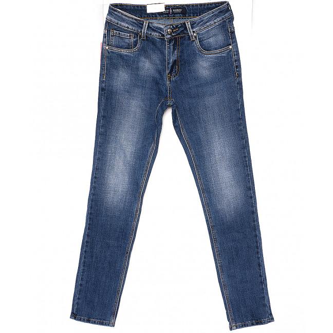 9112 God Baron джинсы мужские молодежные зауженные осенние стрейчевые (28-36, 8 ед.) God Baron: артикул 1086279