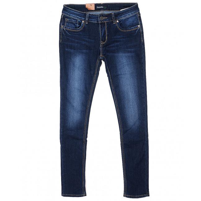 0602 Raketka джинсы женские зауженные с теркой весенние стрейчевые (25-30, 6 ед.) Raketka: артикул 1088184