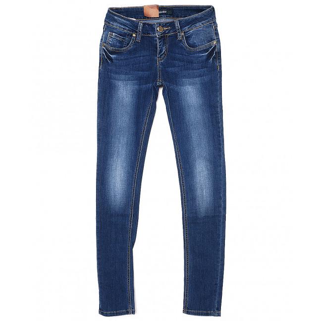 0601 Raketka джинсы женские зауженные весенние стрейчевые (25-30, 6 ед.) Raketka: артикул 1088183