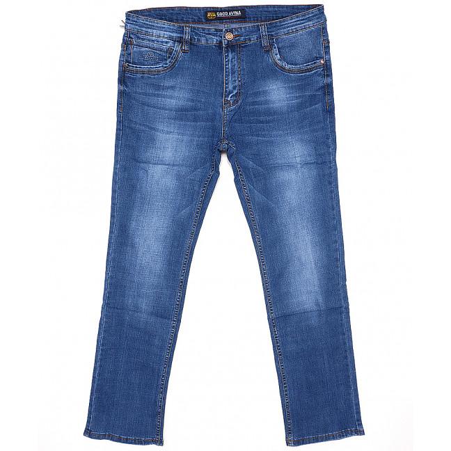 8215 Good Avina джинсы мужские классические весенние стрейчевые (30-38, 8 ед.) Good Avina: артикул 1087750