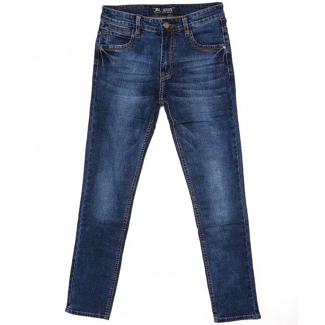 8307 Good Avina джинсы мужские молодежные весенние стрейчевые (27-33, 8 ед.) Good Avina: артикул 1087746