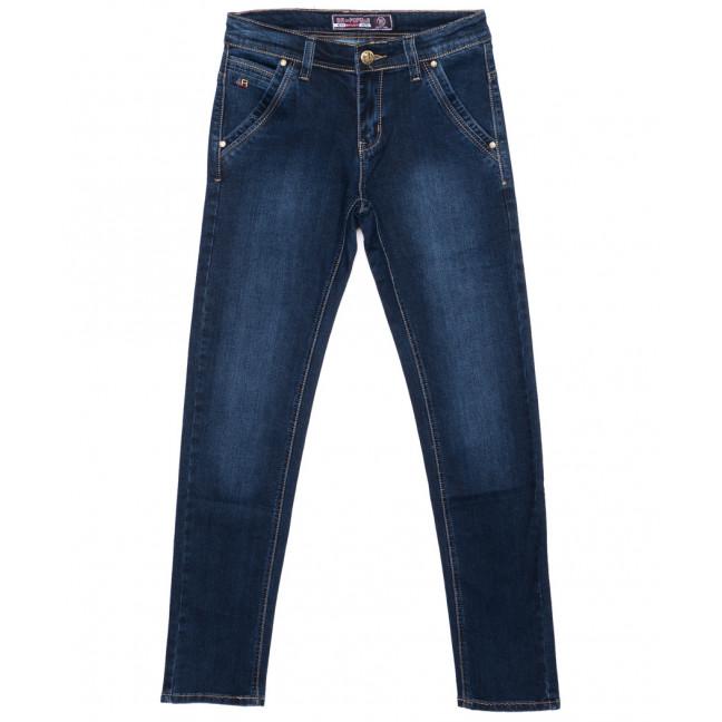 8250 Bagrbo джинсы мужские молодежные с косым карманом осенние стрейчевые (27-34, 8 ед.) Bagrbo: артикул 1094935