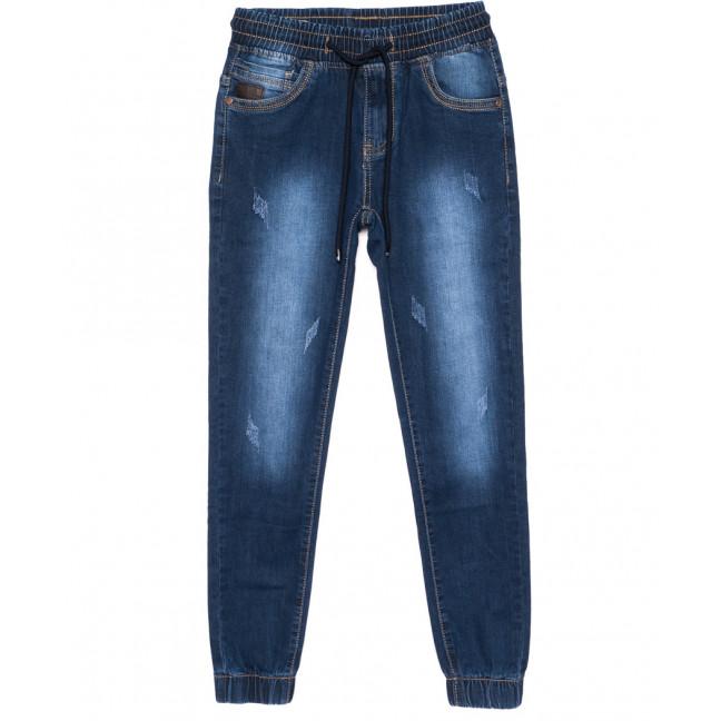 5368 Bagrbo джинсы на мальчика на резинке осенние стрейчевые (25-31, 7 ед.) Bagrbo: артикул 1095008