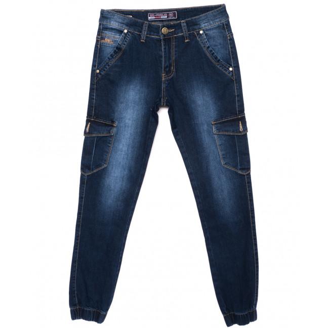6113 Bagrbo джинсы мужские молодежные на манжете осенние стрейчевые (28-36, 8 ед.) Bagrbo: артикул 1094996