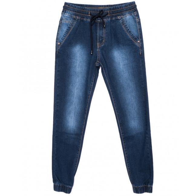 5365 Bagrbo джинсы на мальчика на манжете осенние стрейчевые (25-31, 7 ед.) Bagrbo: артикул 1095005