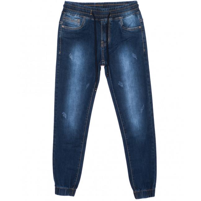 5367 Bagrbo джинсы на мальчика на манжете осенние стрейчевые (25-31, 7 ед.) Bagrbo: артикул 1095006