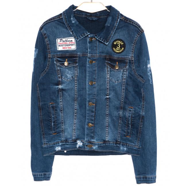 0082 Giuseppe Zanotti куртка джинсовая мужская c вышитым декором осенняя котоновая  (S-XL, 4 ед.) Giuseppe Zanotti: артикул 1094165