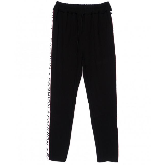 8356 Yimeite брюки женские батальные с лампасом (28-33, 6 ед.) Yimeite: артикул 1094390
