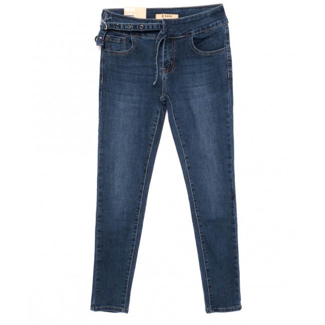 9103 M.Sara джинсы женские с поясом осенние стрейчевые (26-32, 6 ед.) M.Sara: артикул 1096795