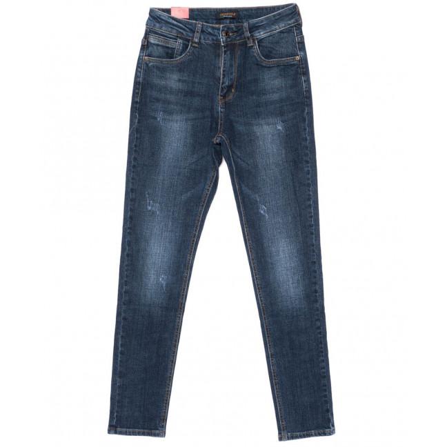 3539 Crosstyle джинсы женские с царапками синие осенние стрейчевые (25-30, 6 ед.) Crosstyle: артикул 1096105