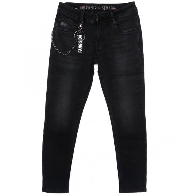 8168 Fangsida джинсы мужские молодежные темно-серые осенние стрейчевые (27-34, 8 ед.) Fangsida: артикул 1096628