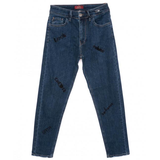 1946-blue fashion Woox мом стильный осенний стрейч-котон (26-31, 6 ед.) Woox: артикул 1096568