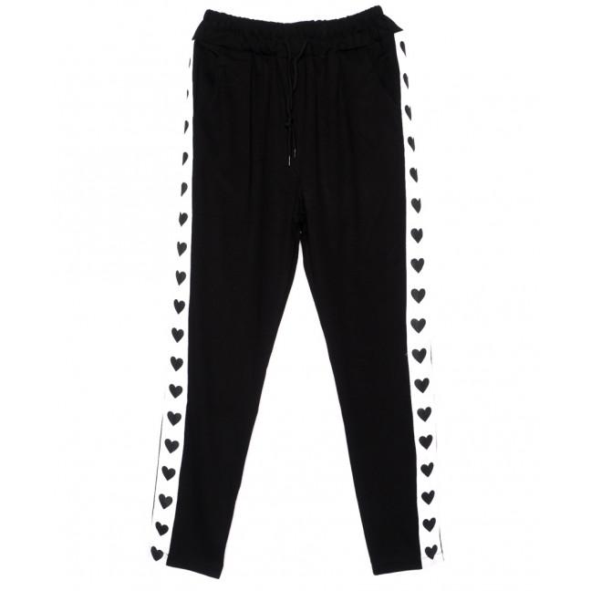 8361-1 Yimeite брюки женские с декоративной отделкой осенние стрейчевые (25-30, 6 ед.) Yimeite: артикул 1095063