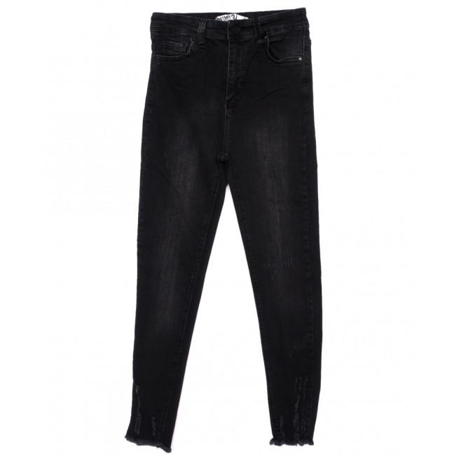 5524 YMR джинсы женские зауженные осенние стрейчевые (34-42, евро, 8 ед.) YMR: артикул 1095558