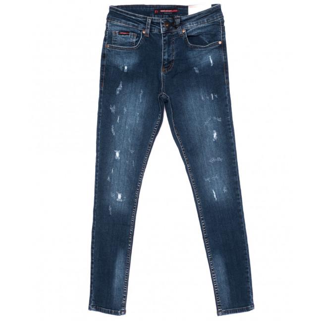 0487 Red Moon джинсы мужские с царапками зауженные осенние стрейчевые (29-36, 7 ед.) Red Moon: артикул 1096328