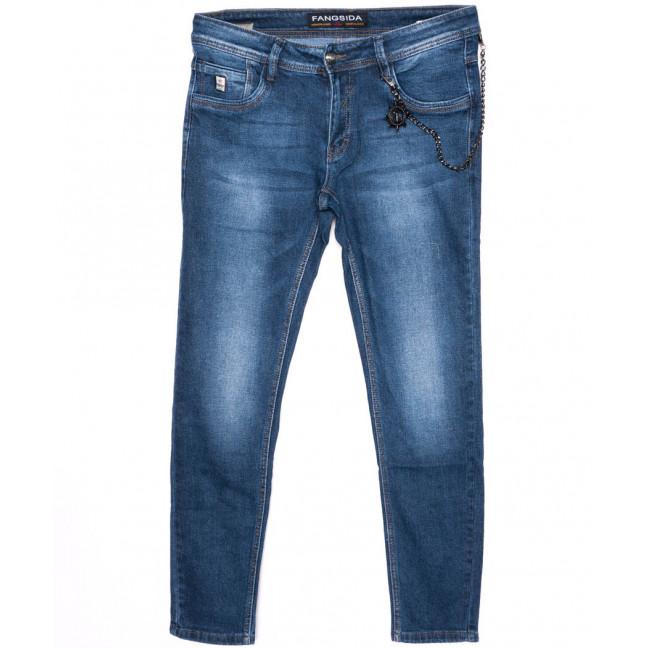 8143 Fangsida джинсы на мальчика синие осенние стрейчевые (26-33, 8 ед.) Fangsida: артикул 1096616