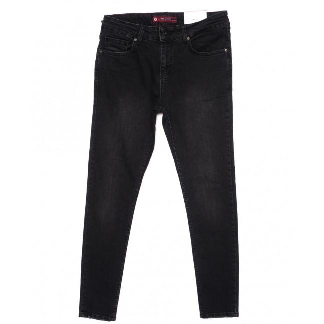 0468 Red Moon джинсы мужские черные зауженные осенние стрейчевые (29-36, 7 ед.) Red Moon: артикул 1096327