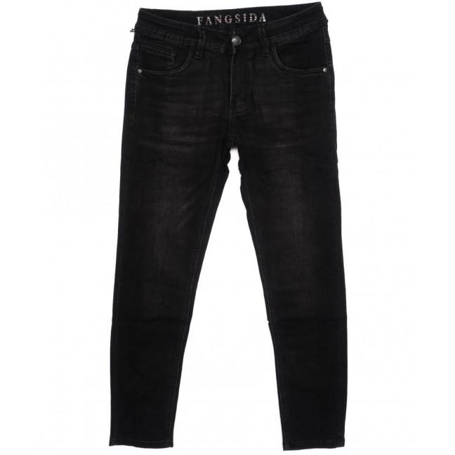 8167 Fangsida джинсы мужские молодежные темно-серые осенние стрейчевые (27-34, 8 ед.) Fangsida: артикул 1096626