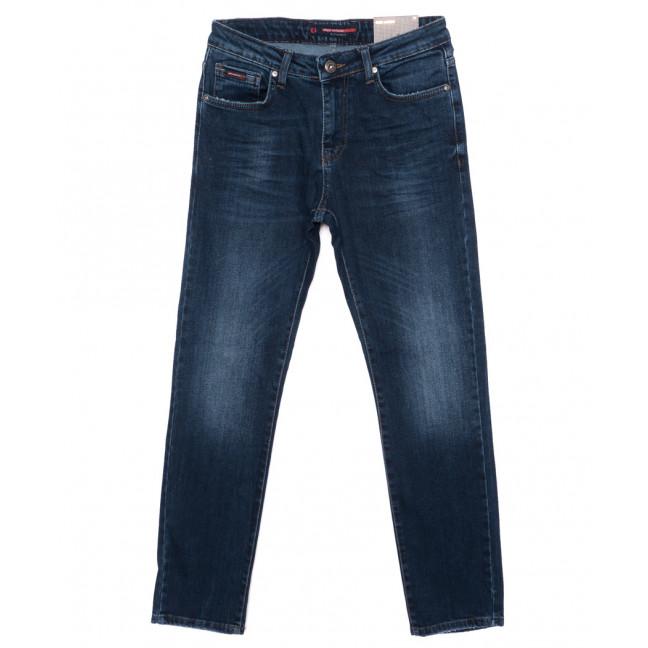 0465 Red Moon джинсы мужские зауженные осенние стрейчевые (29-36, 7 ед.) Red Moon: артикул 1096324