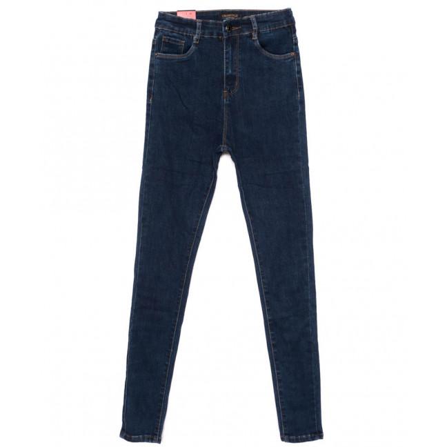 3596 Crosstyle американка синяя осенняя стрейчевая (25-30, 6 ед.) Crosstyle: артикул 1098122