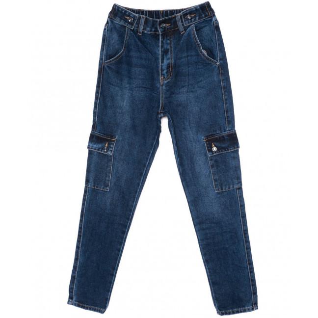 9348 LDM джинсы женские на резинке с карманами синие осенние котоновые (25-30, 6 ед.) LDM: артикул 1097749