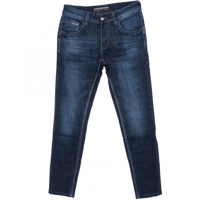 8182 Fangsida джинсы мужские молодежные синие осенние стрейчевые (28-36, 8 ед.) Fangsida: артикул 1096954