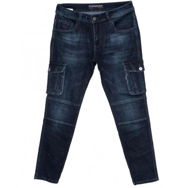 8231 Fangsida джинсы мужские молодежные с карманами синие осенние стрейчевые (28-36, 8 ед) Fangsida: артикул 1098503